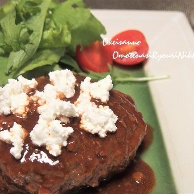 カッテージチーズのせ 淡雪ハンバーグ! レンコンを使ってヘルシーに♪ &丹波の黒豆 &カツオ菜?