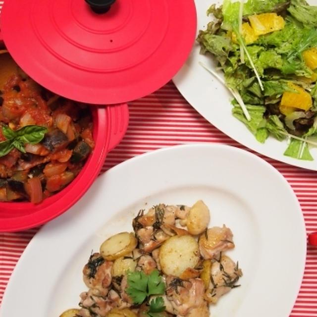 チキンとじゃがいものハーブ焼き(夏野菜たっぷり♪) - イタリアン『一汁三菜』