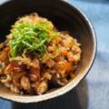 麹調味料使いが上手になるレシピ~茎わかめホタルイカの炊き込みご飯