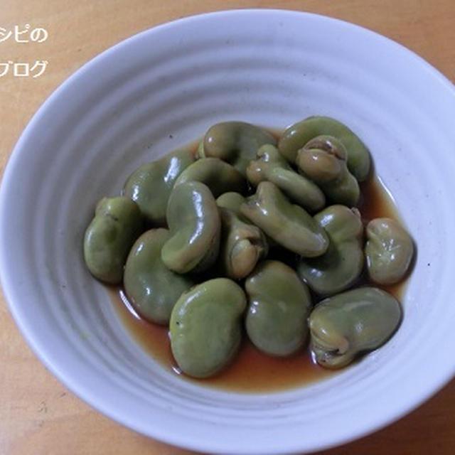 空豆の甘辛煮