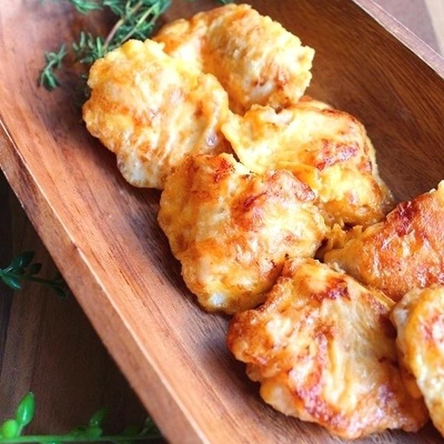 めっちゃ柔らか*鶏むね肉のピリ辛韓国風ピカタ