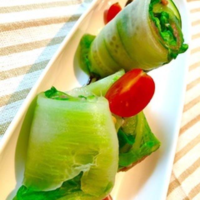 白菜と生ハムのロールサラダ