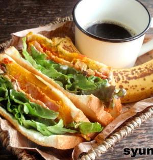 【簡単!!カフェサンド】かぼちゃ、ベーコン、トマト、れんこん、レタスのサンドイッチ
