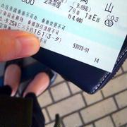四国旅行 香川①