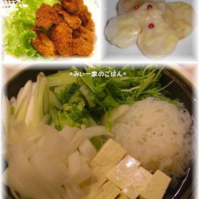 12/5(日) 長芋のチーズ蒸し と簡単レシピ^^