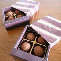 【材料4つ】簡単!チョコレートトリュフ♪