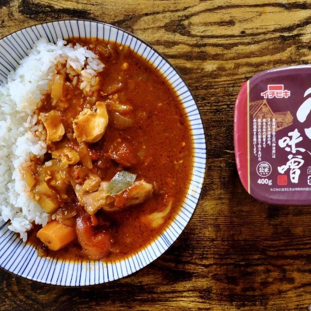 【煮込みレシピ】八丁味噌チキンスパイスカレー