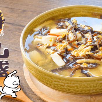 たっぷり鍋サイズ!高刺激な黒酢白コショウのきくらげ酸辣湯(糖質8.4g)