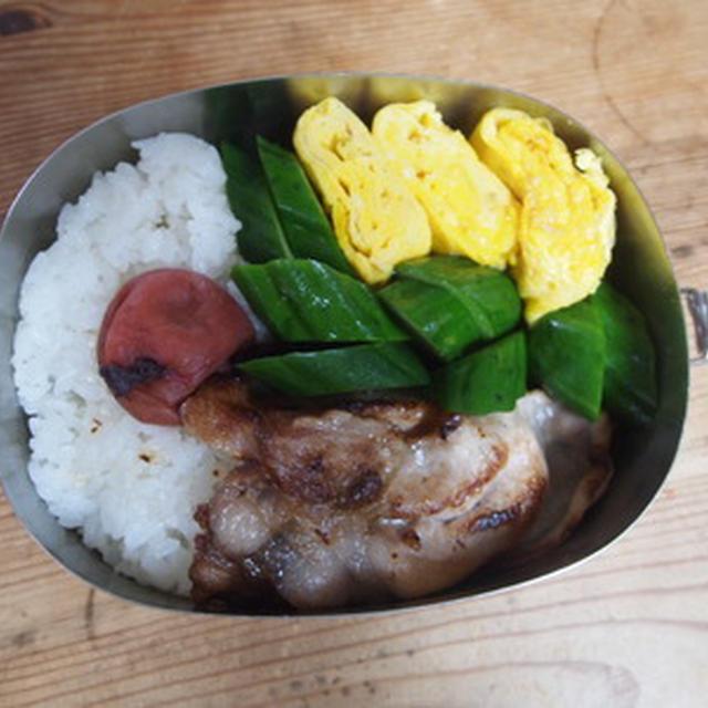豚肉の粕漬け焼き弁当