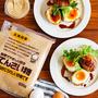 【レシピ】ツヤテリ♡肉巻き半熟卵。~砂糖アレコレ~