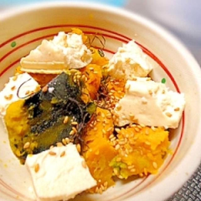 かぼちゃと塩麹豆腐のごまサラダ