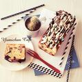 ♡ポンジュース漬けカリフォルニアプルーンde作る♪プルーン&レーズンのパウンドケーキ♡