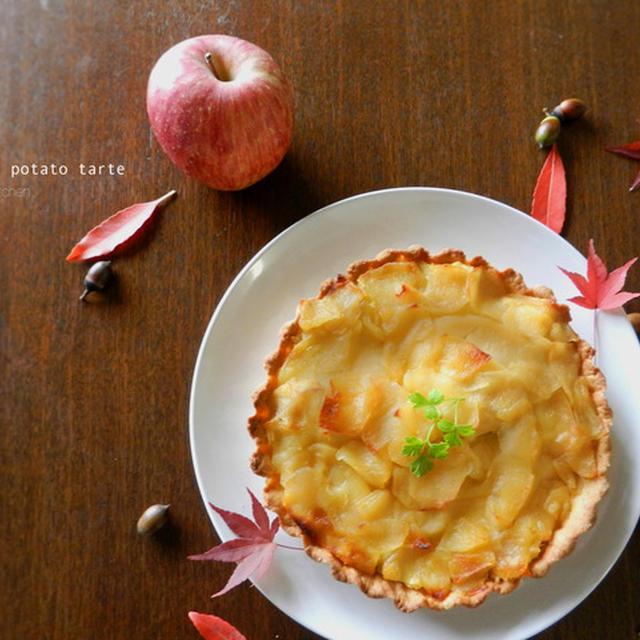りんごとサツマイモのタルト。オリーブオイルでタルト生地、ヘルシーですねん
