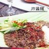 飲んだ〆にも♪ ピリ辛炸醤素麺