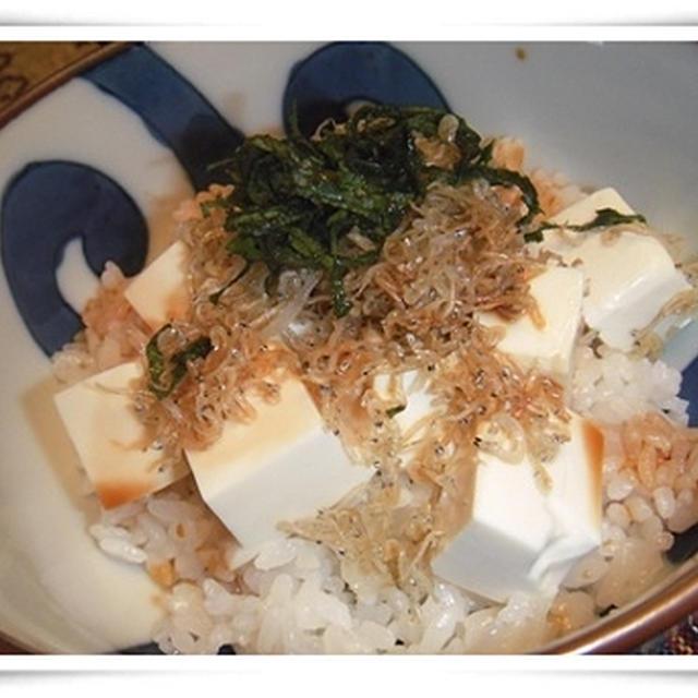 豆腐とじゃこのご飯