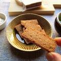 ビオクラの『マクロビオティッククッキー豆乳きなこ』はしみじみやさしい美味しさ♪