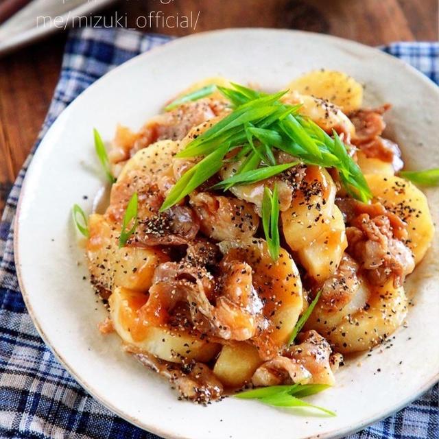 ♡レンジde6分♡豚肉と長芋のうまだれ蒸し♡【#簡単レシピ#時短#節約#レンジ】