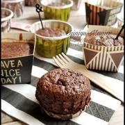 【パン粉で作れる♡】濃厚チョコレートカップケーキ#スイーツ#バレンタイン