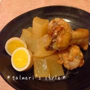 圧力鍋で簡単♪大根と鶏手羽元と卵のさっぱり煮