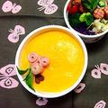バレンタインにケーキみたいなオムライス弁当☆オムライスレシピコンテスト