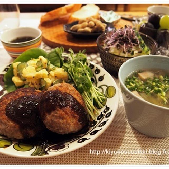 グリーンと紫の食卓でハンバーグごはん。