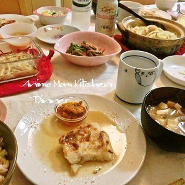 休日はやっぱりフードファイト?!★和食な晩ごはん★