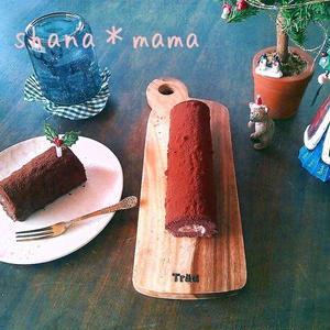 クリスマスに作ってみない?チョコロールケーキおすすめレシピ
