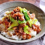 ♡豚肉とキャベツの甘辛のっけごはん♡【#簡単レシピ#時短#節約#丼#春休みごはん】