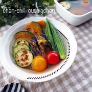 隙間時間にサッと作り置き♪夏野菜の洋風焼き浸し♡ と ご飯の量。
