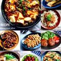 ♡コスパ抜群♡ひき肉レシピ10選♡【#簡単#時短#節約#おかず】