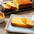 きんかんマーマレード パウンドケーキ