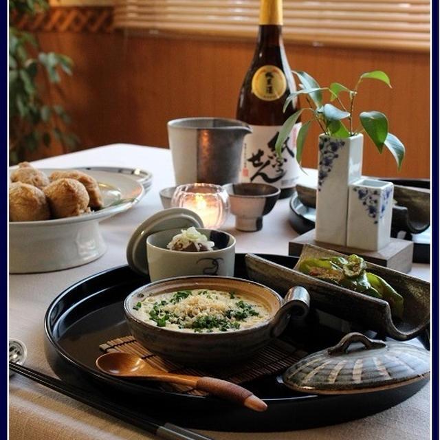 大和芋のふわふわ焼き&もつ煮!で、週末居酒屋デー
