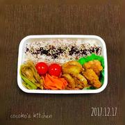 高3男子のお弁当 『鷄の竜田揚げ』