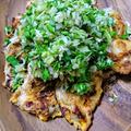 鶏胸肉のピカタノンオイルドレの香味野菜たっぷりソース