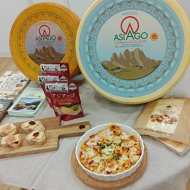 イタリアのチーズ・アジアーゴチーズがおいしいにゃ。