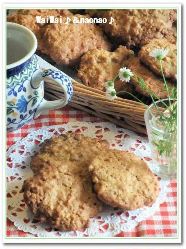 玄米フレーク&オートミール入りクッキー