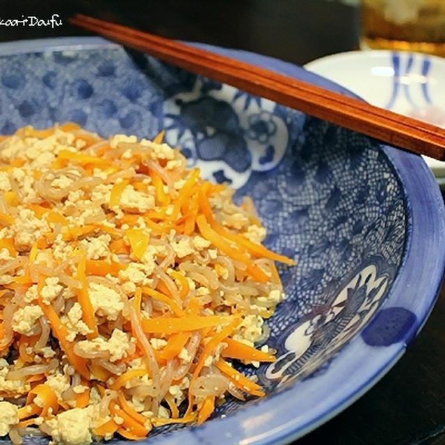 凍り豆腐と白瀧の、炒り煮