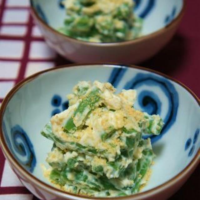 クリームチーズで☆いんげんの白和え風 &グリーンカレー