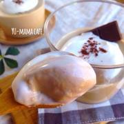 簡単!とろけるカフェオレ生プリン♡ 卵*牛乳*冷たいデザート*