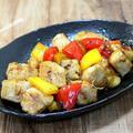 鶏むね肉で作る「ガリバタチキン」&カルディで買ったパスタとパスタソース