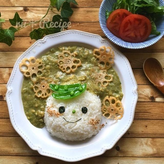 小松菜と麩のグリーン デコカレー