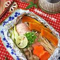 包んでトースターで簡単!鮭ときのこの塩麹ホイル焼き