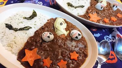 【レシピ】ハロウィン★やっぱりオバケだよね★子供喜ぶ★秋の味覚★きのこ【秋茸ハロウィンカレー】