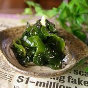 ワカメのこんがり醤油炒め ゴマ生姜風味