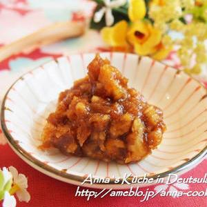 ごはんがどんどんすすむ!「くるみ味噌」の作り方とアレンジレシピ