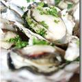 殻付き牡蠣のイタリアンな白ワイン蒸し ..... 男の料理!めちゃ簡単レシピ ☆
