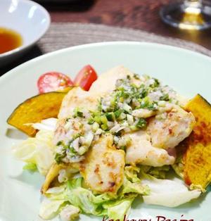 『しっとり柔らか鶏むね肉に、パンチの利いた塩麹葱ダレ』、よこはまズーラシアにて。