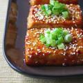 ご飯がすすむ♪豆腐の蒲焼き風