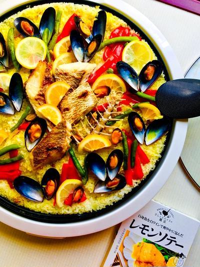 ホットプレートで♪鯛とムール貝のレモンパエリヤ♡