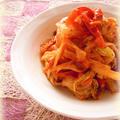 3種の干し野菜キムチ
